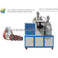 Wholesale High Efficiency Polyurethane Casting Machine For Elastomer Tire Wheel Making from china suppliers