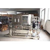 Wholesale Industrial Reverse Osmosis Pure Water Treatment Plant With 500L/H from china suppliers