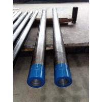 Wholesale Standard T2 Core Barrel Steel Drill Rod For Drilling Projects ISO9001 Approved from china suppliers