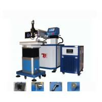 Wholesale Mould Laser Welding Machine For Price ,  Laser Welder Mould from china suppliers