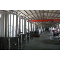 Wholesale 500L micro brewing equipment with brew kettle heated by steam generator from china suppliers