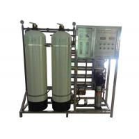 Wholesale 1500LPH RO Water Treatment System  Fiberglass Vessel Pure Water Plant from china suppliers