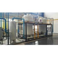 Wholesale 99.6% Liquid O2 / N2 / LN2 Air Separation Plant Industrial Oxygen Generation Plant from china suppliers