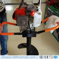Wholesale China supplier Hammer Pile Driver For Driving Pile Digger Earth Auger from china suppliers