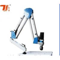 Wholesale Torque Stable Electric Tapping Machine For Both Hole And Blind Holes from china suppliers
