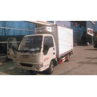 Wholesale JAC Euro IV diesel 2 ton freezer refrigerated truck for sale from china suppliers