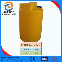 Buy cheap rotational molding dosing tank from wholesalers