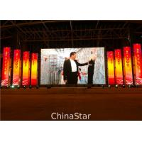 Wholesale Stage Background Big Rental LED Display Board P4.81 Indoor LED Screen Hire from china suppliers