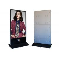 Wholesale Floor Stand Indoor Advertising led display billboard 670mm X 2150mm X 80mm from china suppliers