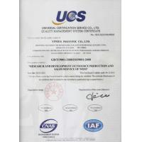 YINGDA TECHNOLOGY LIMITED Certifications