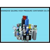 Wholesale EN 1964 Standard Seamless Steel Gas Cylinder  20-40L Medical Oxygen Cylinder from china suppliers