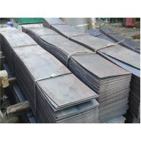 Wholesale ASTM A283 Gr B / Gr C / Gr D Bright Mild Carbon Steel Plate / Slabs For Oil And Gas from china suppliers