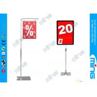 Wholesale Supermarket POP Floor Stand Sign Holder Display Stand Insert Sign Holder from china suppliers