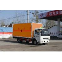 Wholesale Dongfeng anti-explosive vehicle(CLW5080XQY4) from china suppliers
