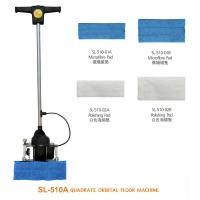 Buy cheap SL-510A Quadrate Orbital Floor Machine from wholesalers