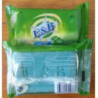 Wholesale OEM Customized Skin Care Hand Wash Laundry Soap / Laundry Bar Soaps for Adults Clothes from china suppliers