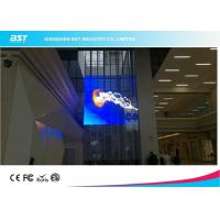 Wholesale SMD2121 P3.91 Transparent LED Screen LED Mesh Curtain Super Clear Vision from china suppliers