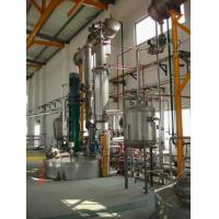 Wholesale SS Resin production Process line Accurate dosing metering With mixing agitator from china suppliers