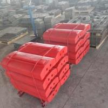 Buy cheap SBM PFW1214 blow bars high chrome impact crusher blow bar casting blow bar from wholesalers