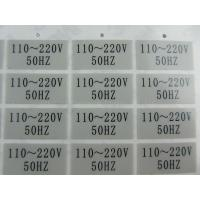 Wholesale Electronic self-adhesive label from china suppliers