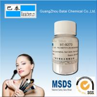 Wholesale 5 μm Average Particle Polymethylsilsesquioxane BT-9273 Auxiliary Pigment Dispersion3 from china suppliers