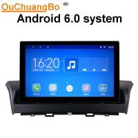 Buy cheap Ouchuangbo car audio gps stereo for Besturn X40 support BT aux USB swc android 6.0 OS from wholesalers