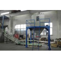 Wholesale Coffee Bean / Soybean Meal Pellet Bagging Equipment Packing Scale from china suppliers
