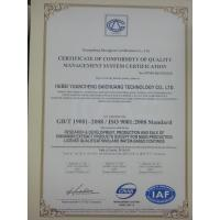 Hongkong YuanCheng GongChuang Technology Co.,Ltd Certifications