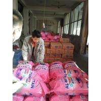 Buy cheap 1kg 2kg good quality washing powder/ high foam famous detergent powder with cheap price from wholesalers