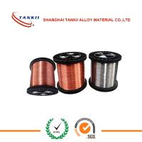 Wholesale AWG24 26 28 30 32 34 Nichrome 80 Wire Nichrome Heater Wire from china suppliers