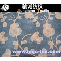 Excellent Quality Knitted Cotton/Nylon Embroidered Lace fabric Wholesale