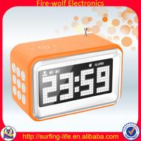 Buy cheap Rectangle Electronic Alarm Clock + Speaker + Radio smart gift for weeding  biggest gift manufacture&factory from wholesalers