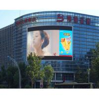 Wholesale Outdoor Full Color LED Display P8 Display  for Shopping Mall / Airport  Advertising from china suppliers