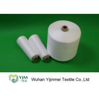 Wholesale 100 Percent Polyester Ring Spinning  Yarn 40/2 Counts Yarn from china suppliers