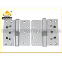 Quality Portable Fitting Room Adjustable Door Hinges , 3 Way Butterfly Hinge for sale