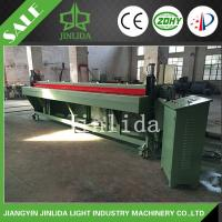 Wholesale Automatic Edge Banding Machine in Gabion  Production Line from china suppliers