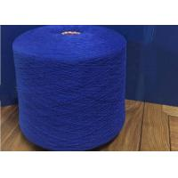 Wholesale 100% Acrylic Knitting Yarn HB 30NM / 2 Dyed with Cone For Sweater , Ring Spun Technics from china suppliers