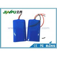 Wholesale 2S4P 7.4V 18650 Lithium Battery Pack 10Ah For Robotic Vacuum Cleaner from china suppliers