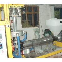 Wholesale PVC Metal Packaging Extrusion Blowing Film Machine from china suppliers