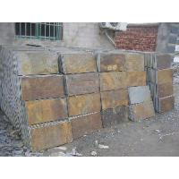 Wholesale Rusty Yellow Slate Panel Tiles from china suppliers