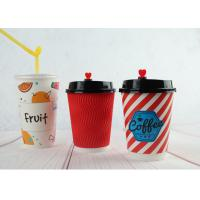 Wholesale Custom Printed Coffee Cups / Insulated Hot Beverage Cups / Juice Cups from china suppliers