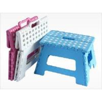 Wholesale Folding Stool -1 from china suppliers