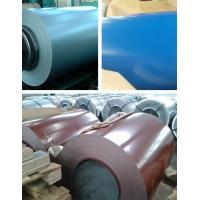 Wholesale Hot Dip Color Coated Steel Coil from china suppliers