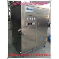 Wholesale Stainless Steel PSA Nitrogen Generator 99.999% Purity For Food Fresh Packing from china suppliers