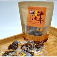 Wholesale Resealable Beef Jerky Stand Up Pouch With Zipper , Small Clear Window from china suppliers
