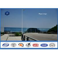 Wholesale Hexagonal shape parking lot poles , parking lot lamp post With Base Plate Install from china suppliers