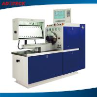 Wholesale Adjustment speed electric diesel injection fuel pump test bench with industrial pc 15KW from china suppliers