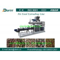 Wholesale High capacity Pedigree Pet Food Extruder Machine With CE And ISO9001 from china suppliers