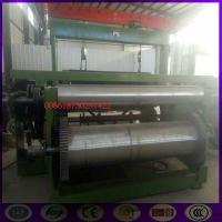 Wholesale 20-100 mesh Shuttleless Wire Mesh Weaving Machine from china suppliers