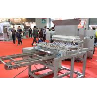 Wholesale High Efficiency Cookies Depositor Machine Robust  Structure Easy Operate With 12 Nozzles from china suppliers